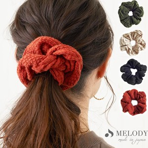 Knitted Scrunchy