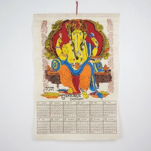 Calendar One Sheet Type GANESH
