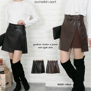 Reservations Orders Items Eco Leather ponte fabric Skirt Black