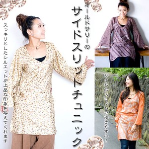 Motion Long Sleeve Tunic