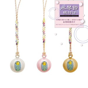 Bell Charm AMABIE