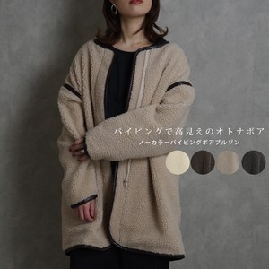 [2021 New Product] Leather Middle Plain Color Long pin Coat