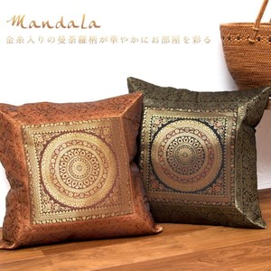 Spun Gold India Cushion Cover