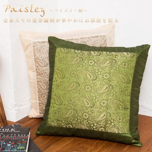 Spun Gold India Cushion Cover Paisley