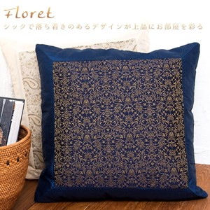 India Cushion Cover Floret