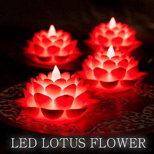 Lotus LED Candle Light