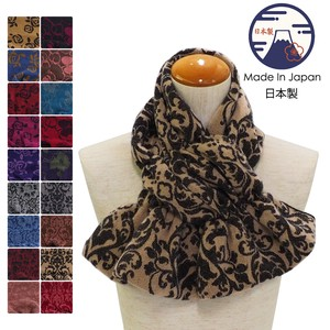 A/W Stole 20 20 Made in Japan Shearing Scarf