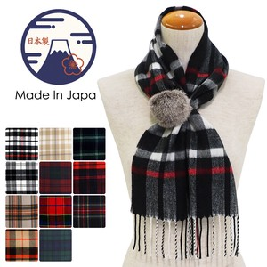 20 20 Big AL 20 Made in Japan Bonbon Fur Che Scarf