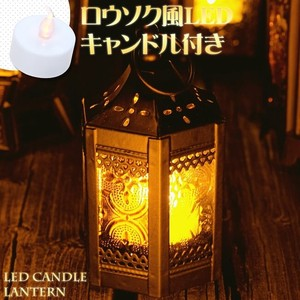 Stand type LED Candle Lantern Candle LED Candle Attached