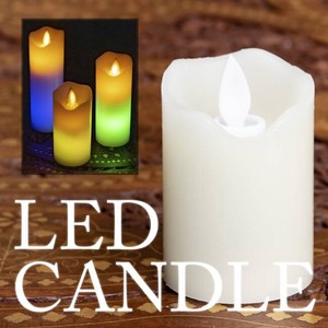 Genuine Candle LED Candle Light Rainbow