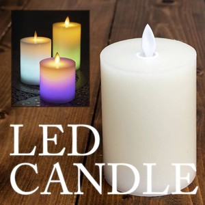 Genuine Candle LED Candle Light Rainbow 2.5