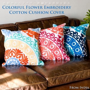 Colorful Flower Embroidery Cotton Cushion Cover