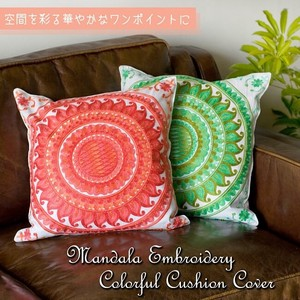 Mandala Embroidery Colorful Cushion Cover
