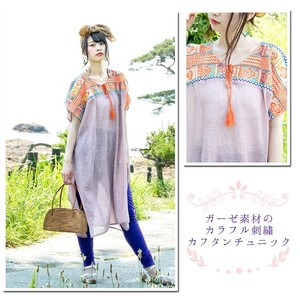 Gauze Material Colorful Embroidery Tunic