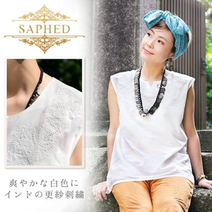 Embroidery White Sleeveless Tunic