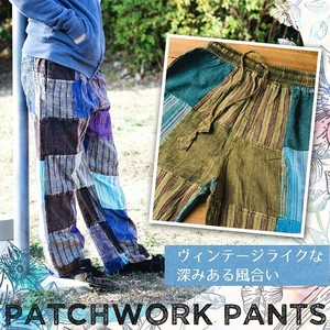 Patchwork Stone Wash Pants