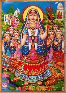 Large Format India God Poster Goddess