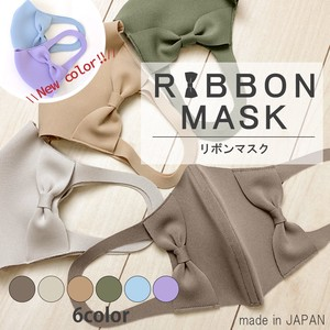 Washable Wire Ribbon Mask