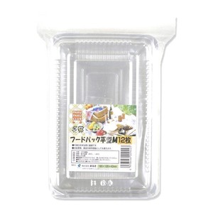 Made in Japan Food Pack type 12 Pcs 10 Pcs