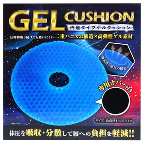 Cutout Cushion Gel cushion Dispersion Absorption