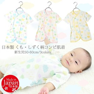 Made in Japan Print Combi Underwear Newborn