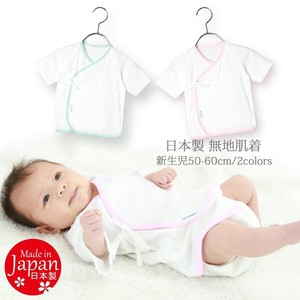 Made in Japan Plain Underwear Newborn