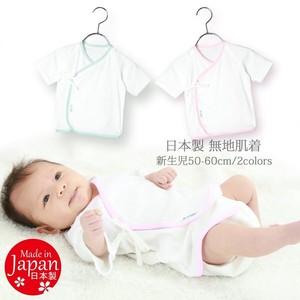 日本製 無地 短肌着 新生児[985005]