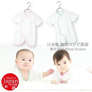 Made in Japan Plain Combi Underwear Newborn