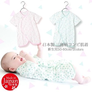 Made in Japan Triangle Combi Underwear Newborn