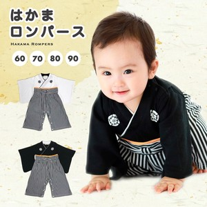 Boy Japanese HAKAMA Rompers Eat Japanese Clothing Children's Clothing