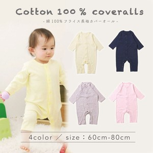 Admission Preparation Baby Milling Long Sleeve Cover All Baby Rompers