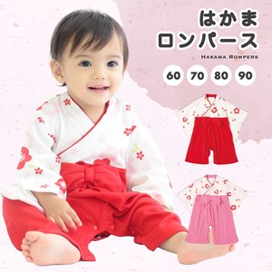Ume Girl Rompers Eat Japanese Clothing
