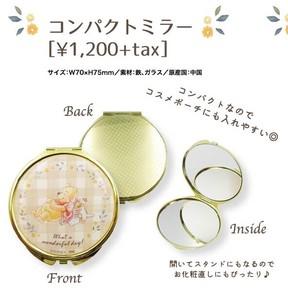 Release Compact Mirror Winnie The Pooh