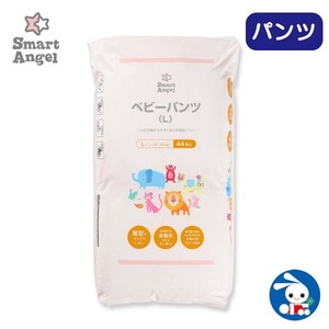 gel Baby Pants 4 Pcs Diapers