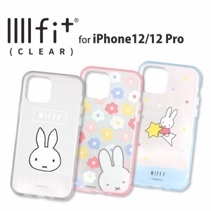 Miffy Clear Case