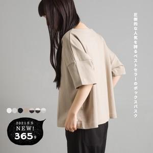 バスク生地 ボックスカットソー 半袖Tシャツ ボーダー 無地 2021年新作