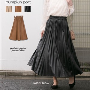 Reservations Orders Items Eco Leather Pleats Long Skirt
