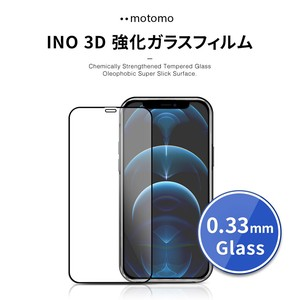 iPhone Lcd Protection Glass Film Glass Film 3mm