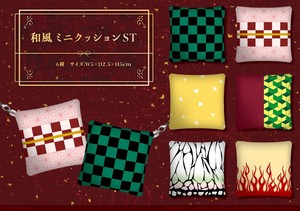 Japanese Style Cushion