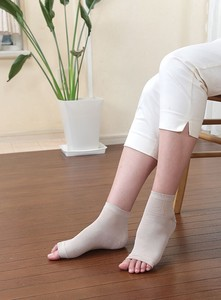 Heel Silk Supporter Moisturizing Whereabouts Type