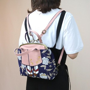 Kimono Coin Purse 3WAY Backpack