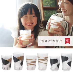coconeco Cat Parent And Child Cup Set Gift