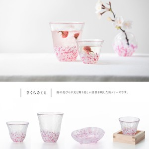 Sakura Sakura Cup Cup Glass Small Plate Mini Dish