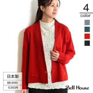 日本製 ショールカラー飾りポケット付長袖カーディガン