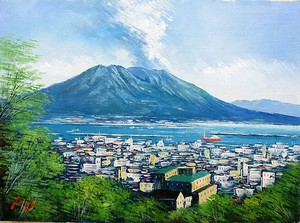 Japanese Writer Sakurajima Kyoko None Canvas Attached