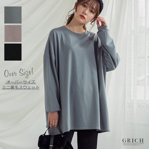 20 Top Over Big Silhouette Sweat Long T-shirts Tunic Pullover Mini Fleece