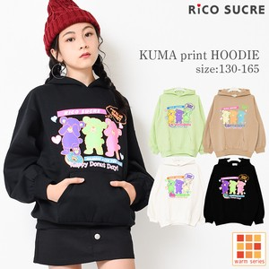 20 20 A/W Raised Back bear Di Over Hoody Girl Children's Clothing