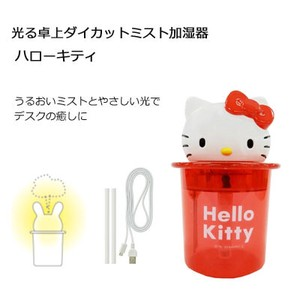 humidifier Hello Kitty Table-top Die Cut Mist humidifier
