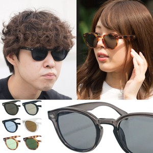 Lozenge Decoration Sunglass