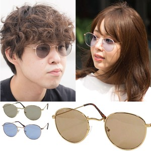 Boston Metal Frame Light Color Lens Sunglass